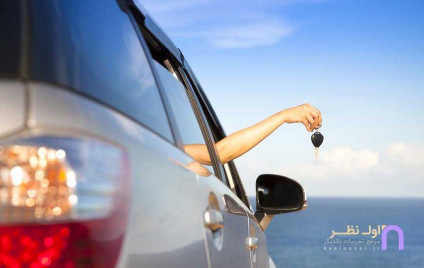 چرا اجاره ماشین در کیش پول و سفر شما را از بین میبرد؟